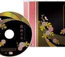 Geten no Hana Special CD Koi Meguri