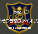 Episode 16:The Lying Violin