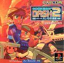 DASH2PS1.jpg