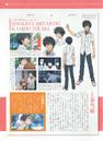 KamijouTouma-RailgunSBooklet.png