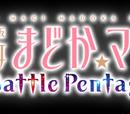 Puella Magi Madoka Magica: The Battle Pentagram