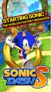 Sonic Dash S (Screenshot 1).png