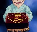 Caja mágica reversible