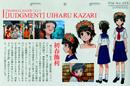 UiharuKazari-RailgunSBooklet.png