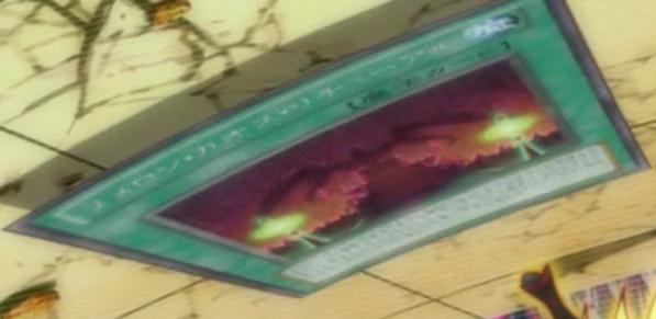 Numeron Chaos Ritual Yu Gi Oh Wikia