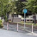 Radweg an der Kette.jpg