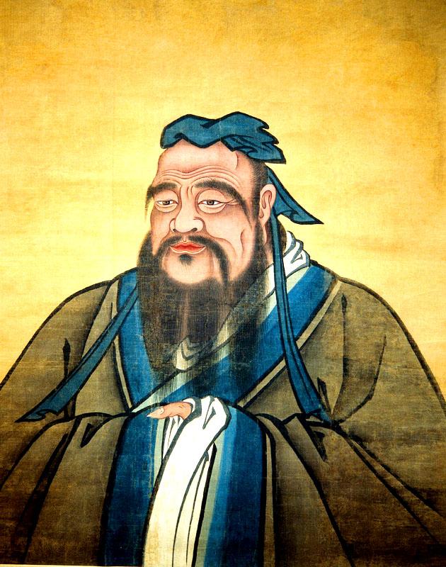 external image Confucius.jpg