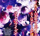 Capítulos del Manga