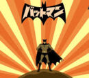 Bat-Manga Universe