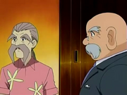 Ryu Granger eo Sr. Dickenson