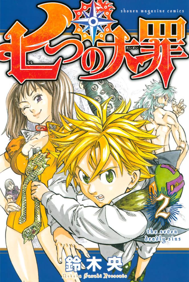 [Animé et manga] Seven deadly sins Volume_2