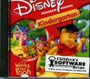 Winnie the Pooh Kindergarten
