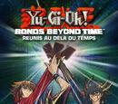 Yu-Gi-Oh! 5D's Réunis au-delà du Temps