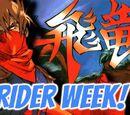 Strider Week