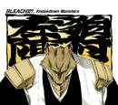 327. Knockdown Monsters