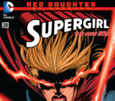 Red Daughter of Krypton