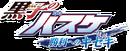 Game-Website.png