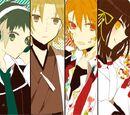 Saga Mikagura School Suite