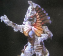 Alien Nuaza