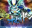 Kaiou Poseidon