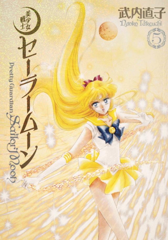 http://img2.wikia.nocookie.net/__cb20140302164031/sailormoon/images/4/47/Sailor_Venus_Kanzanban_5.jpg
