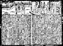 SGZ Pinghua page 15.png