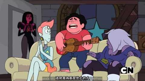 神臍小捲毛搶先看(Steven Universe sneak peek)中文字幕-0