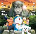 Tân Nobita thám hiểm vùng đất mới - Peko và 5 nhà thám hiểm