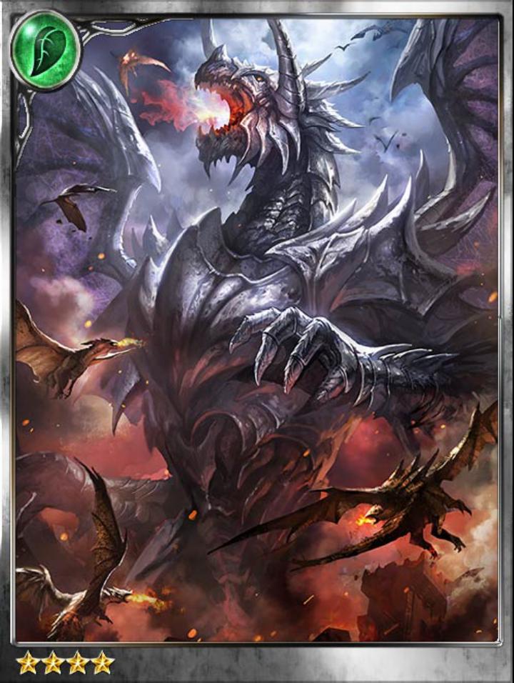 PLEASE DELETE, CHARACTER IS CANCELED  (Big_Metal)_Gigantified_Iron_Dragon