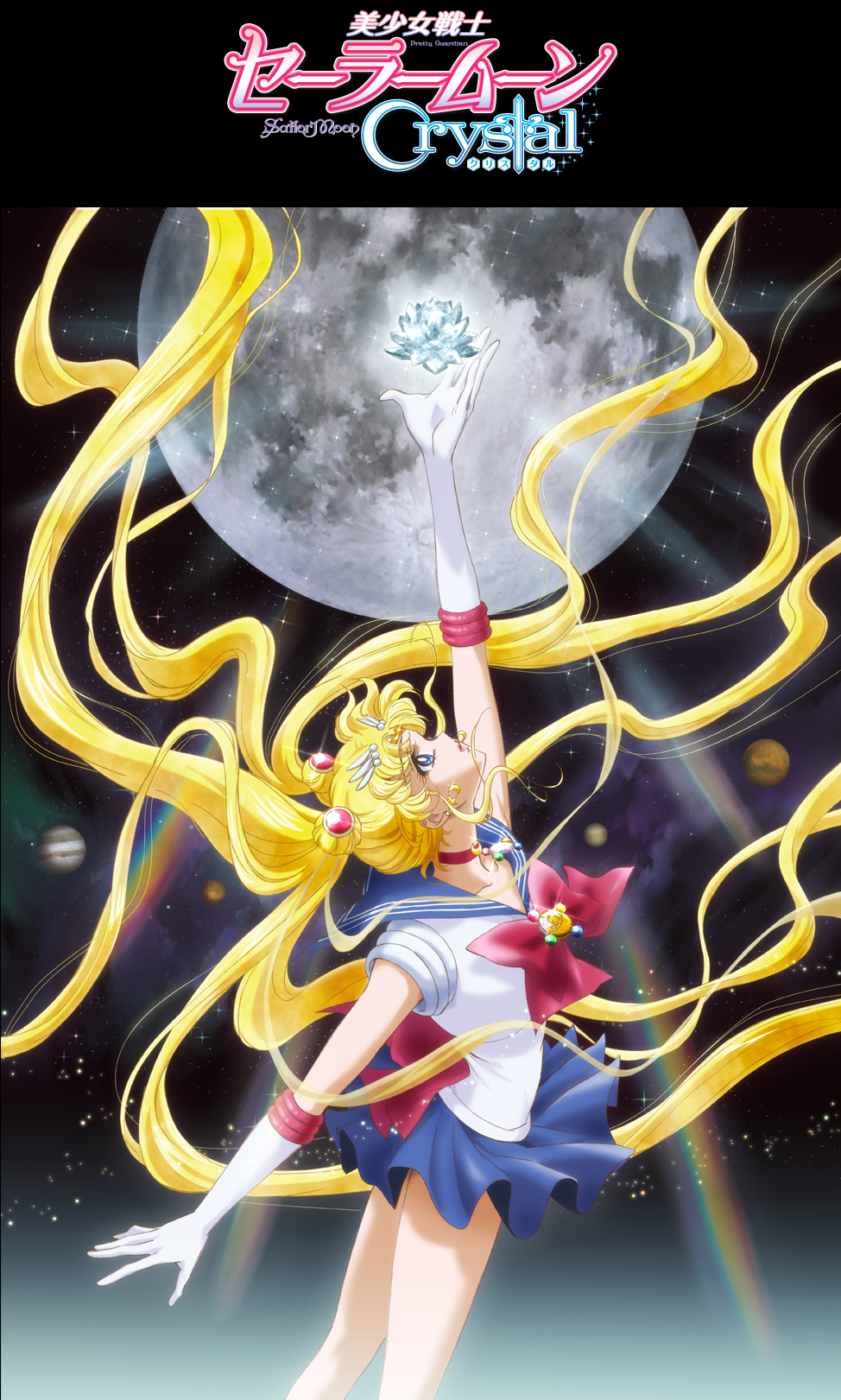 http://img2.wikia.nocookie.net/__cb20140314030755/sailormoon/images/a/a4/Sailor_Moon_Crystal_image.png