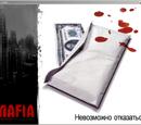 Сюжетная линия Mafia