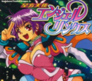 Angel Links (manga)