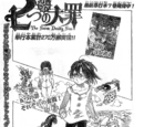 Chapter 71