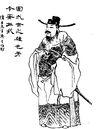 Cao Cao - Qing ZQ-SGYY.jpg