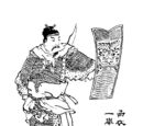 Lü Meng 呂蒙