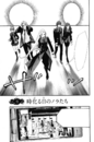 Chapter 08.png