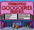 Спрингфилдский кинокомплекс