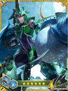MHBGHQ-Hunter Card Gunlance 008.jpg