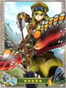 MHBGHQ-Hunter Card Bow 005.jpg