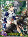 MHBGHQ-Hunter Card Bow 007.jpg