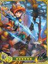 MHBGHQ-Hunter Card Bow 011.jpg