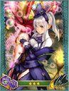 MHBGHQ-Hunter Card Hunting Horn 009.jpg