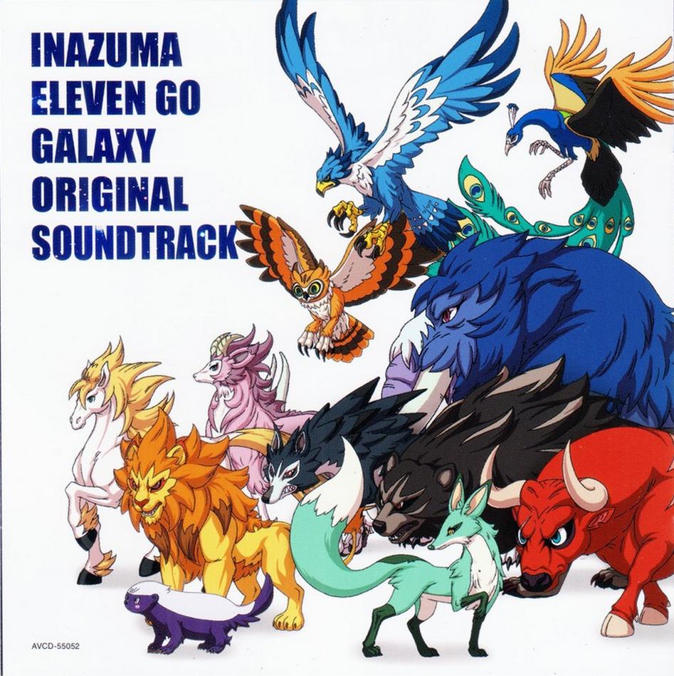 Image earth eleven souls on original inazuma eleven go galaxy wiki - Inazuma eleven galaxy ...