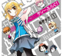 List of D-Frag! Chapters