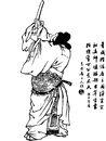 Ding Guan - Qing ZQ-SGYY.jpg