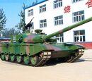 Baha-Tank