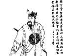 Sima Yi 司馬懿