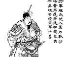 Xiahou Yuan 夏侯淵