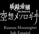 Kuusou Mesorogiwi-Opening 1
