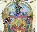YuYuGiDigiMoon: Dawn of Chaos